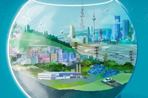 دوره آموزشی پیمان های بین المللی زیست محیطی در زمینه انرژی برگزار شد.